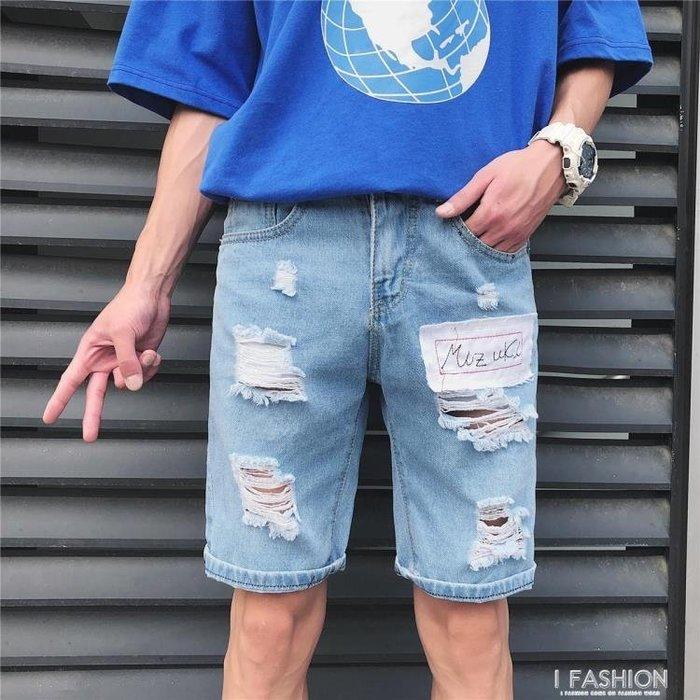 夏天個性破洞牛仔短褲男士韓版修身薄款五分褲港風百搭5分褲子男