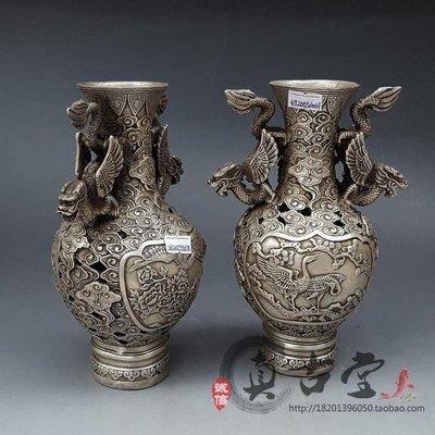 天吳寶軒 仿古白銅黃銅鍍銀花瓶擺件一對福壽龍鳳花瓶家居裝飾禮品古玩收藏zgt-01424