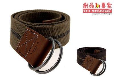 織品專家 棉質腰帶、織帶皮帶、皮帶、休閒腰帶、腰帶、真皮、waist belts、卡其