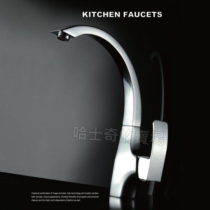 【高級精品 大器】KFB3099 廚房龍頭 廚房水龍頭 檯面龍頭 廚房用龍頭 立式龍頭 方型 流理台龍頭 360度 冷熱