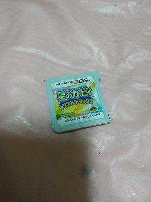 裸卡~請先詢問庫存量~ 3DS 星之卡比 3倍豪華 N3DS LL NEW 2DS 3DS LL 日規主機專用