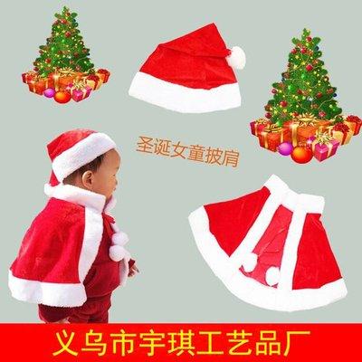 兒童聖誕服飾成人聖誕披肩斗篷聖誕老人衣服女新款聖誕節服裝批發-(126)