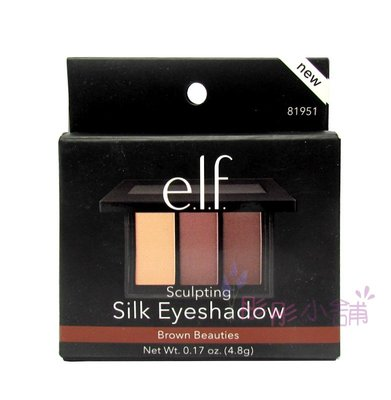 【彤彤小舖】美國彩妝 e.l.f. Sculpting Silk Eyeshadow 三色眼影 4.8g ELF 出清