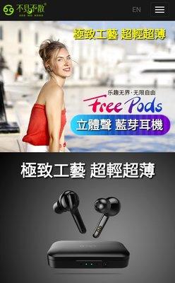 不見不散 SeeQ3震撼音質 觸控藍芽耳機 AirPods Pro 1代2代iPhone12蘋果原廠耳機iphone11