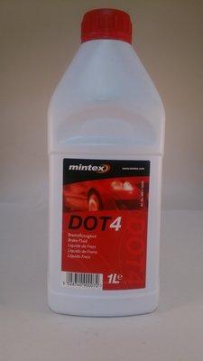 【華興國際】英國 MINTEX DOT-4 4號 ABS 煞車油 剎車油 FERODO AKEBONO AP BOSCH