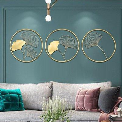 莉迪卡娜~北歐輕奢金屬墻飾創意銀杏葉壁飾酒店客廳沙發背景墻壁掛件裝飾品