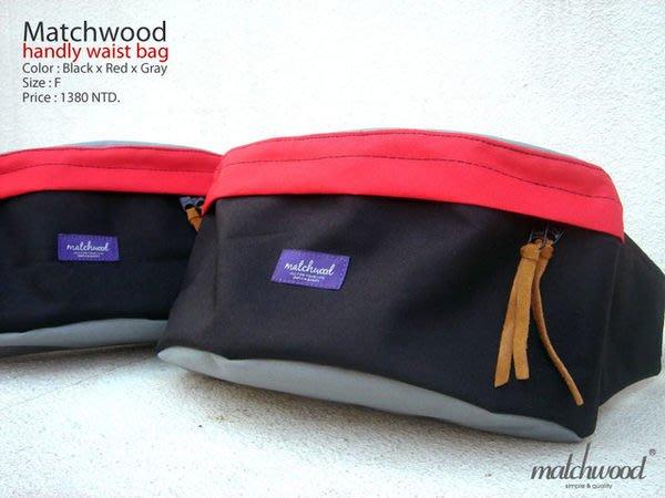 { POISON } MATCHWOOD HANDY BAG 可肩背腰包 側背包 斜背包 胸前包 限定黑紅