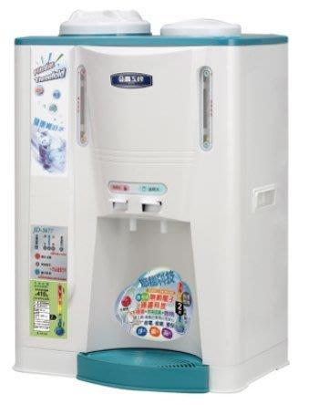 【免運費】晶工牌 溫熱全自動開飲機 JD-3677