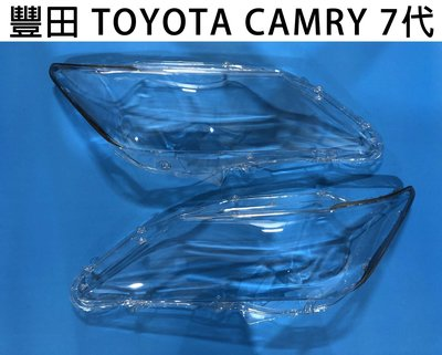 TOYOTA 豐田汽車專用大燈燈殼 燈罩豐田 TOYOTA CAMRY 7代 12-14年 適用 車款皆可詢問