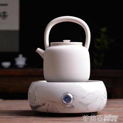 白泥陶壺煮茶壺燒水養生壺泡茶壺電陶爐陶壺套裝茶具日式提梁茶壺igo 220v