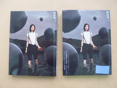 明星錄*2006年何以奇專輯.黑白世界(CD+DVD)二手CD.附紙盒(宣傳版)(s220)