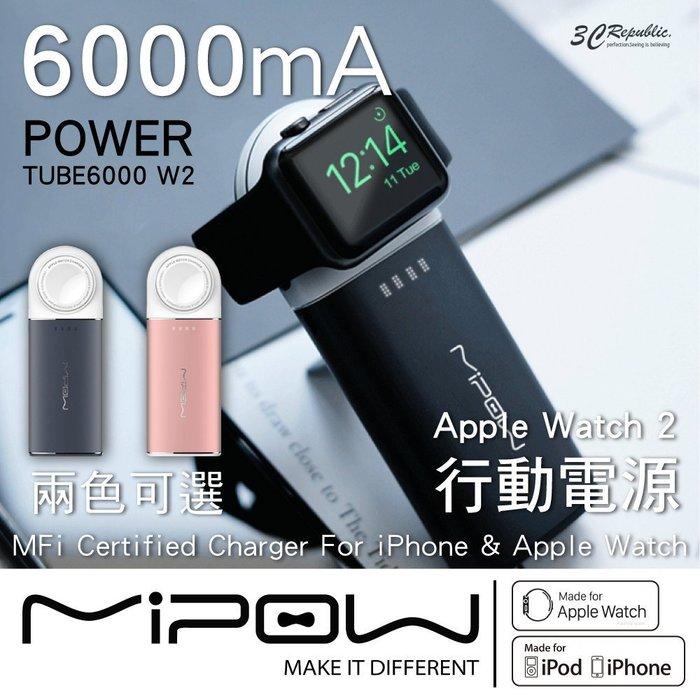 Apple Watch 2  42mm 38 行動電源 6000mAh 蘋果 手錶 手機 同步充電 內置 移動 傳輸線