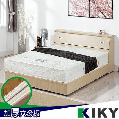 【床組】堅固床板│雙人床架5尺-【麗莎】木色超值床組(床頭箱+六分板床底) KIKY