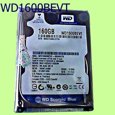5Cgo【權宇】WD WD1600BEVE 2.5吋 160GB PATA IDE 5400RPM 8M 筆電硬碟 含稅
