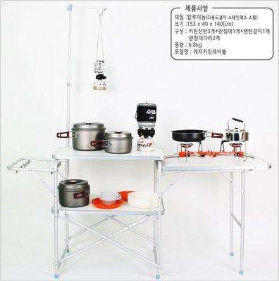 【Shanda上大莊】戶外廚房 行動廚房 戶外折疊露營廚房 鋁合金材質 韓國熱賣款(附收納袋)