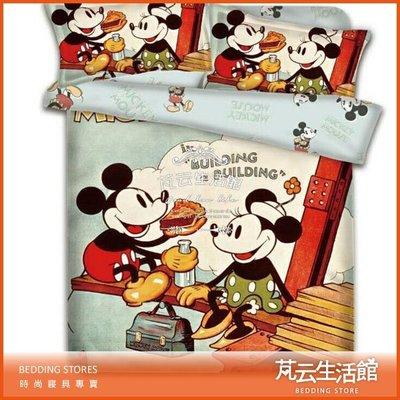 迪士尼冰雪奇緣【甜蜜野餐】雙人鋪棉床包兩用被冬包四件組,磨毛工法【芃云生活館】