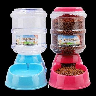 現貨/狗狗飲水器喝水器貓咪飲水機貓喂水器寵物食盆自動餵食器狗碗狗盆86SP5RL/ 最低促銷價