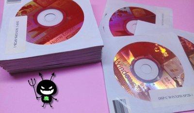 [魔碟] windows xp home Sp2中文版 (附送WIN7 家用進階版可再升級為旗艦版)