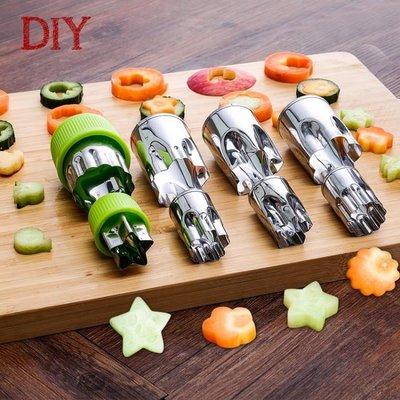 不銹鋼蔬菜水果造型壓花刀蝴蝶面模具切花器面食卡通切模面點工具