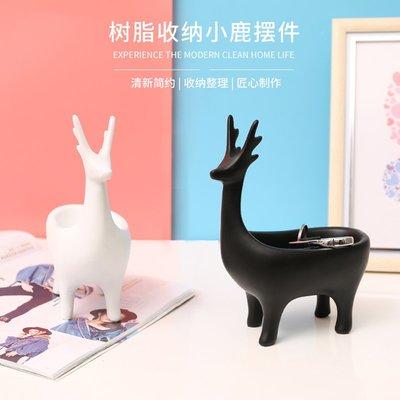 宏美飾品館~北歐簡約小鹿擺件進出門車載鑰匙收納盒創意家居客廳書柜裝飾品