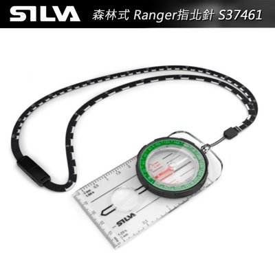 【大山野營】瑞典 SILVA S37461(S36985) 森林式 Ranger 指北針 登山 郊遊 漁獵
