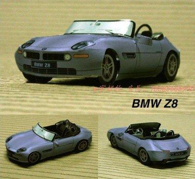 【e家好物】寶馬(BMW)Z8跑車紙模型/3D紙模型/K145277