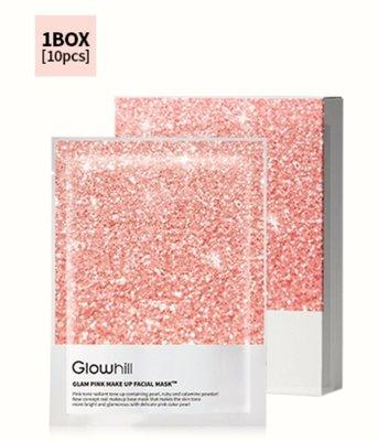 韓國GLOWHILL GLAMPINK MAKEUP FACIAL閃粉提亮早晨妝前隔離面膜10片裝 預購中