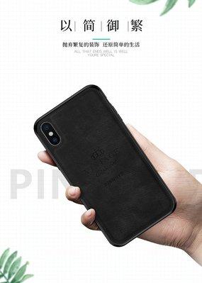 發仔~ Google Pixel4 / Pixel4 XL 尊系列 手機保護套 全包 手機殼 G2932