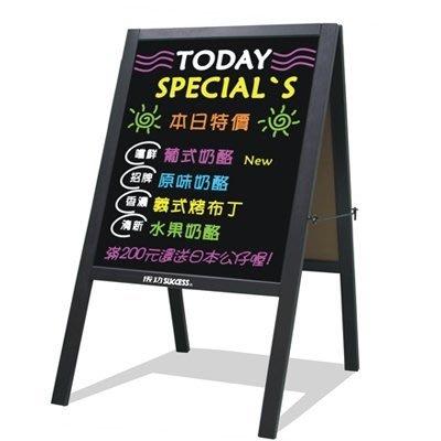 成功020311 (大)落地式木框雙面 留言板  (黑板/白板/公佈欄/展示架/告示牌/廣告牌)可加購多色彩繪筆/擦擦筆