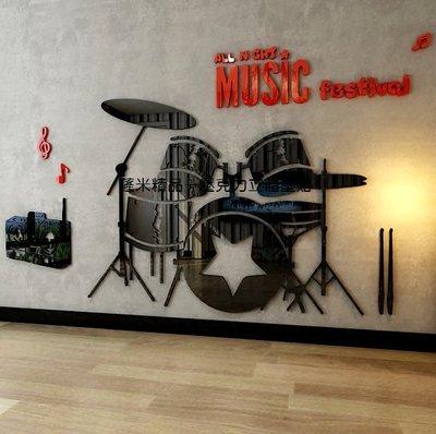 架子鼓 壁貼 立體壁貼 打鼓 鼓 音樂 音符 樂器 音樂教室 教室 樂團 樂隊 演唱會 門票 錄音室 錄音