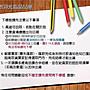 晶品屋【角川輕小說】OBSTACLE Series 激戰的魔女之夜 (4) 完 送書套 2018/5/23