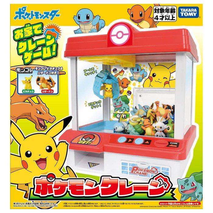 佳佳玩具 --- 精靈寶可夢  新寶可夢抓抓機 神奇寶貝 寶可夢 【053092927】