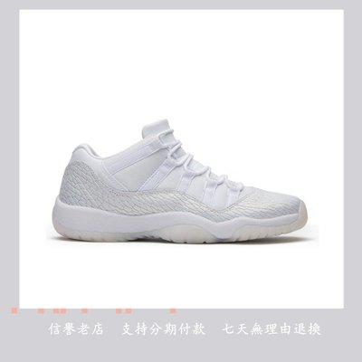 AIR JORDAN 11 RETRO LOW HEIRESS PURE PLATINUM 男女鞋 897331-100