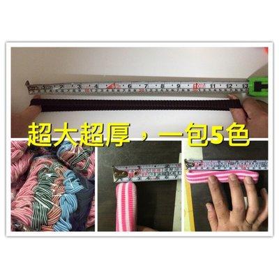 熱銷 毛巾圈 束帶 娃娃機 束圈 束帶 娃娃機商品 美好專用 金冠專用 【CH-03A-30001】