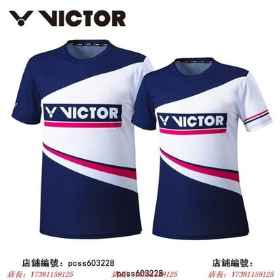 新款VICTOR勝利  時尚短袖羽毛球服  羽球衣 情侶短袖運動套裝 男女羽球衣 跑步服 比賽衣 深藍色
