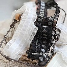 『ღIAsa 愛莎ღ手作雜貨』花邊輔料彈性黑色白色好品質小心型彈力蕾絲花邊寬3.1cm