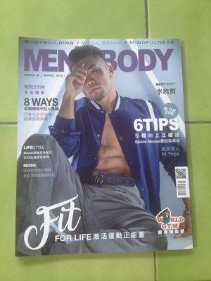 (下標即結標)MEN′S BODY 春季號/2018 第8期(李玖哲、林珈安、World Gym健身教練...)