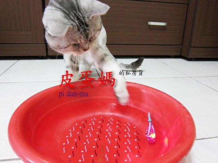 【皮蛋媽的私房貨】TOY0832仿真電動防水發光魚/電動魚玩具/搖擺魚-兒童玩具寶寶玩具洗澡戲水玩具-貓玩具