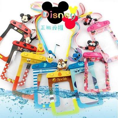 Disney 迪士尼 正版授權 觸控 防水手機袋(附捲線防塵塞) 潛水袋 沖浪防護袋 收納袋 (適用5吋以下手機)
