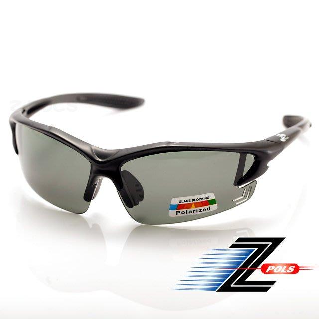 【視鼎Z-POLS 極緻巔峰消光黑帥氣款】搭載美國寶麗來頂級100%偏光運動眼鏡,全新上市!