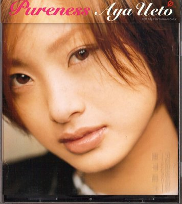 上戶彩 AYA UETO / PURENESS CD+側標