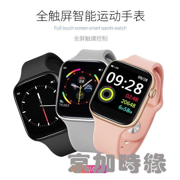 W4智能手環手錶高清全觸屏健康手錶血氧血壓心率smart watch