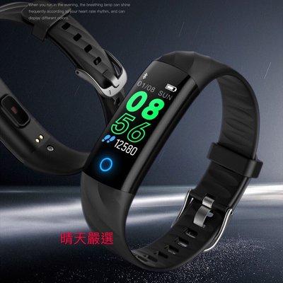 【可游泳】酷炫跑步 運動手環 智能手錶 運動呼吸 IP68防水