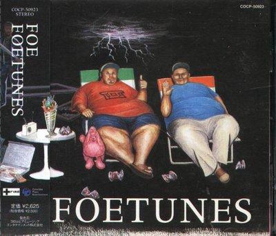 八八 - FOE - FOETUNES - 日版