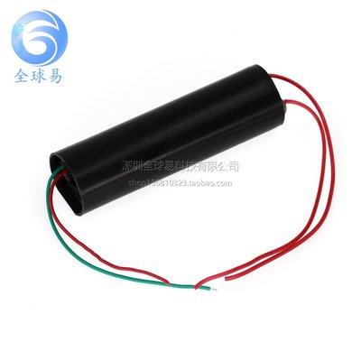 超強電弧脈衝直流1000KV高壓模組高壓發生器 點火高壓包 W177.0427 新北市