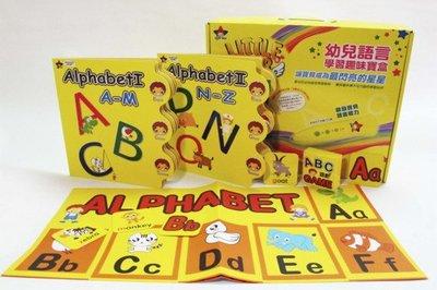 Little Star 字母ABC系列(本產品不含光筆)