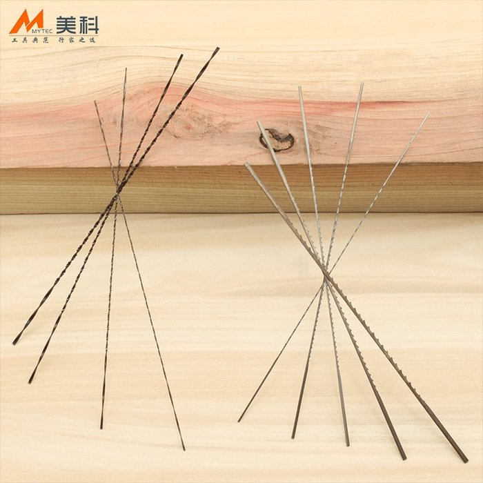 奇奇店-13厘米拉花鋸條線鋸條木工手工多功能鋼絲鋸條U型迷你曲線130mm(10根起購)