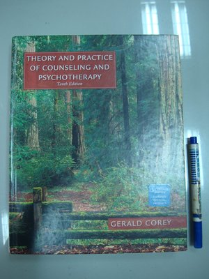 『Theory and Practice of Counseling and Psychotherapy 10/e』