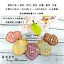 Kitty手工餅乾【10贈1】 | KT 造型餅乾 婚禮小物 手工餅乾 曲奇餅乾 祝福餅乾 團購零食 💗 藍絲手作