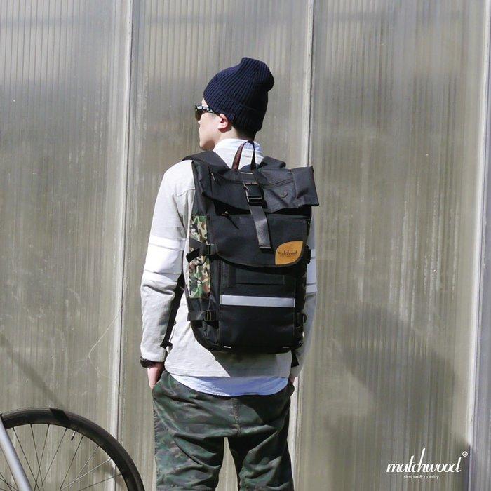 【Matchwood直營】Matchwood Rider 後背包 17吋內筆電夾層 黑綠迷彩款 基本防潑水 開學限時優惠